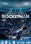 火箭人 Rocketman (2019)