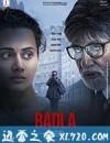 复仇 Badla (2019)