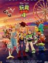 玩具总动员4 Toy Story 4 (2019)