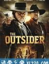 局外人 The Outsider (2019)