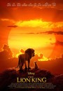 狮子王 The Lion King (2019)