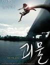 汉江怪物 괴물 (2006)
