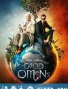 好兆头 Good Omens (2019)