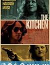地狱厨房 The Kitchen (2019)