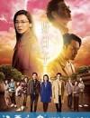 好日子 (2019)