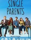单身家长 第二季 Single Parents Season 2 (2019)