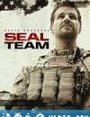 海豹突击队 第三季 SEAL Team Season 3 (2019)