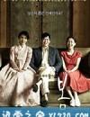 春 봄 (2014)