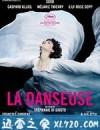舞女 La Danseuse (2016)