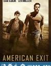 美国出口 American Exit (2018)