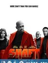 夏福特 Shaft (2019)