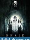 怪案 Eerie (2018)
