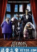亚当斯一家 The Addams Family (2019)