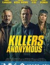 匿名杀手 Killers Anonymous (2019)