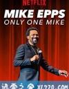 迈克·艾普斯:一枝独秀 Mike Epps: Only One Mike (2019)