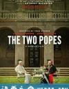 教宗的承继 The Two Popes (2019)