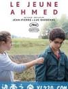 年轻的阿迈德 Le jeune Ahmed (2019)