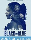 蓝与黑 Black and Blue (2019)