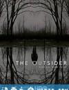 局外人 The Outsider (2020)