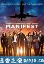 命运航班 第二季 Manifest Season 2 (2020)