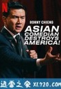 钱信伊:亚洲笑星闹美国 Ronny Chieng: Asian Comedian Destroys America (2019)