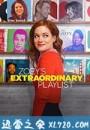 佐伊的读心歌单 Zoey's Extraordinary Playlist (2020)