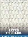 通灵车教 Extra Ordinary (2019)