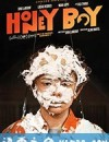 宝贝男孩 Honey Boy (2019)