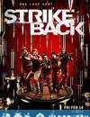 反击 第八季 Strike Back Season 8 (2020)