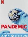 流行病:如何预防流感大爆发 Pandemic: How to Prevent an Outbreak (2020)