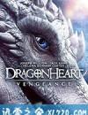 龙之心:致命复仇 Dragonheart: Vengeance (2020)