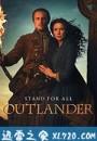 古战场传奇 第五季 Outlander Season 5 (2020)