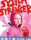 系统破坏者 Systemsprenger (2019)