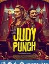 朱迪与潘趣 Judy and Punch (2019)