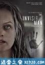 隐形人 The Invisible Man (2020)
