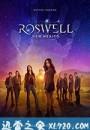 罗斯威尔 第二季 Roswell, New Mexico Season 2 (2020)