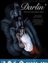 达令之罪 Darlin' (2019)
