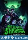 吸血鬼生活 第二季 What We Do in the Shadows Season 2 (2020)