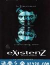感官游戏 eXistenZ (1999)