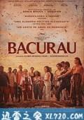 巴克劳 Bacurau (2019)