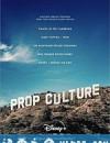 道具文化 Prop Culture (2020)