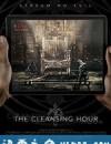 净化之时 The Cleansing Hour (2019)