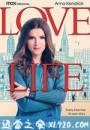 爱情生活 Love Life (2020)