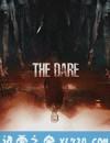 挑战 The Dare (2019)