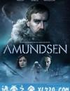 极地先锋 Amundsen (2019)