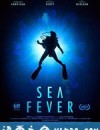 海热症 Sea Fever (2019)