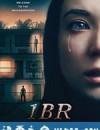 夺命公寓 1BR (2019)