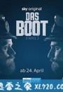 从海底出击 第二季 Das Boot Season 2 (2020)