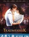 梦工厂 Traumfabrik (2019)