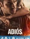 再见吧 Adiós (2019)